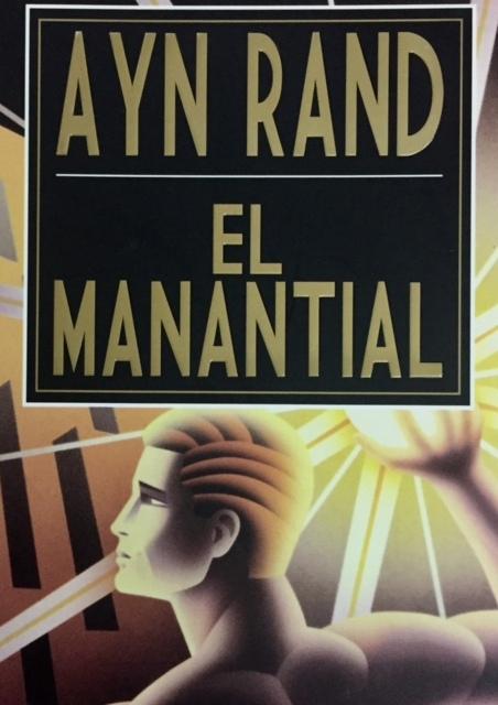 el-manantial